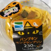 【ポケモンGO!】ハロウィーンイベント開催中、ポケモン聖地の「錦糸町」駅前も大変な事になってます!