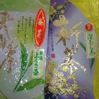 狭山茶の栗原園さん