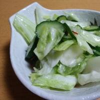 野菜の甘酢和え