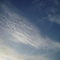 巾着袋地震、地震雲、地球や宇宙からの警告、ヤマタイコク