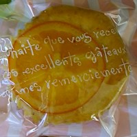 オレンジケーキ(*^^*)