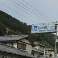 和歌山方面ツーリング