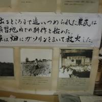 「沖縄:壊れかけたこの国の平和を作る人びと」No.1872