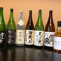日本酒のラインナップです