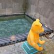 プーさん 長野県諏訪郡 下諏訪温泉 鉄鉱泉本館に行ったんだよおおう その10