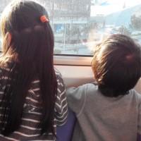 MRTとLAMIGO