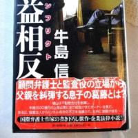 (2017)二月の読書・その5