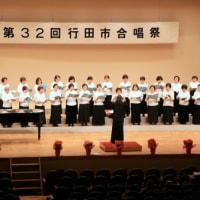 行田市合唱祭