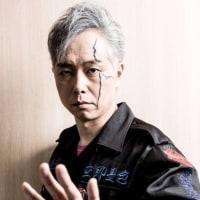資料室(仮):大槻ケンヂ(オーケン)…2017/5/28アップデート