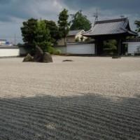 禅僧「夢窓疎石」と庭園