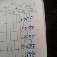 フットリフレ30分¥1000