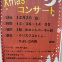 クリスマス・・・・