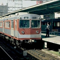 ★神戸電鉄 3000系★