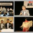 第48回県文化協会定期総会