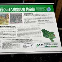 若柳駅 くりはら田園鉄道 8月27日 2016年