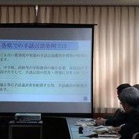 本日県議会質問、10時40分からです。福井県議会インターネット中継されます。大飯原発3,4号機「合格」だが・・