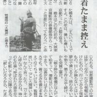 京都カツドウ屋60年