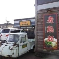昭和の中華料理を…