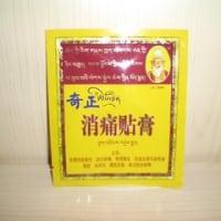 チベットの湿布