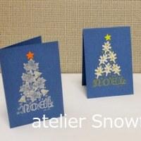 クリスマスカード どんどん作っています。1点モノもどんどん。