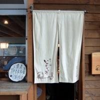 いせのじょう 高架下店@札幌市中央区