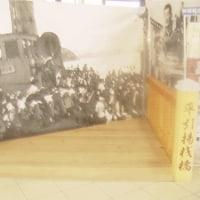 舞鶴引揚記念館と赤れんが博物館