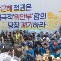 7/31(日)@カフェ 日本軍「慰安婦」問題の真の解決をあきらめない~被害者不在の日韓「合意」で解決にしていいの?~