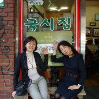 「日韓交流祭り」に反対します 《転載ご自由に》