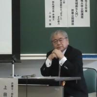 上田札幌前市長が実践した地域創生