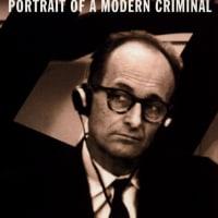 スペシャリスト/自覚なき殺戮者:Un spécialiste, portrait d'un criminel moderneは何を表現しているのか?
