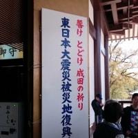 成田太鼓祭2017