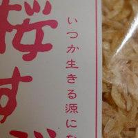 福岡の料理&お片づけ教室「ベジフルキッチン」より:生きる源になる食材?