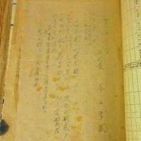 昭和18年-佐保神社祈願祭の時刻の通知