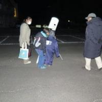 角田市スターウォッチング