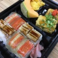 5月24日の配食サービスお弁当