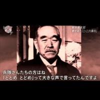 鈴木、阿南と戦後保守