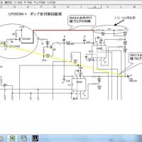 LP2020A+のポップ音対策(OFF時)