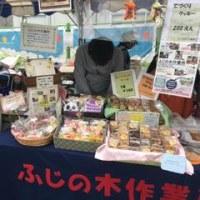 10月22日(土) 富士見市ふるさと祭り