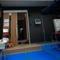 見学会開催|東京都大田区注文住宅新築一戸建てビーテック