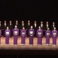 神奈川県総連発表大会