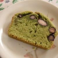 抹茶と黒豆のパウンドケーキ