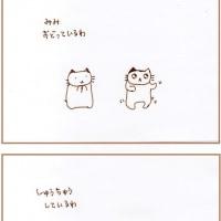 芸術的踊り?!(4コマまんが)