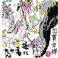 男と女(Part4)