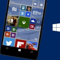 マイクロソフトは、Windows10モバイルにコンタクトレスを追加。