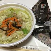 「野菜タンメン」967kcal