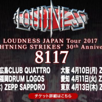 LOUDNESS全国ツアー !