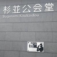 TAC日記「ウルトラマン記念プレート」