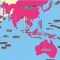 日本人よ、国連信仰から脱却せよ(その2)