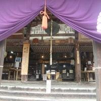 総本山園城寺(三井寺)