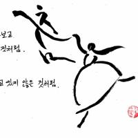 zoomin氏のアート17.06.26.
